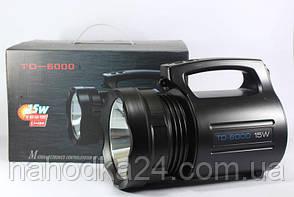 Прожектор TD-6000 15W, фото 2