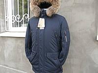 Зимняя мужская куртка аляска на верблюжьей шерсти