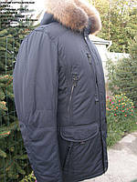 Куртка на верблюжьей шерсти зимняя мужская