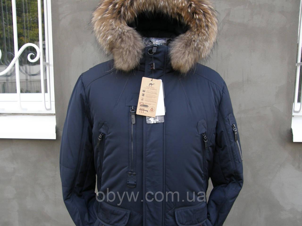 Куртка на верблюжьей шерсти мужская