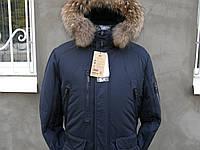 Мужская куртка на шерсти