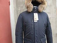Аляска куртка на шерсти верблюда