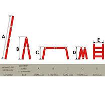 Драбина алюмінієва багатофункційна трансформер INTERTOOL LT-0030, фото 3