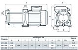 Центробежный многоступенчатый насос Sprut MRS–S5/AISI316, фото 2