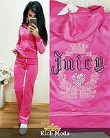 Велюровый костюм Juicy