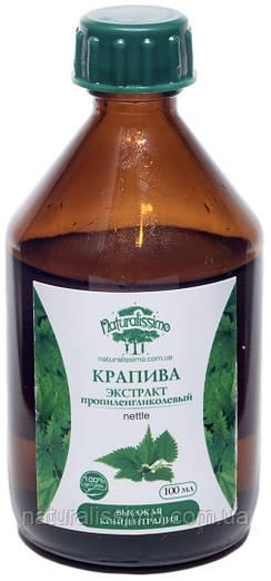 Пропиленгликолевый экстракт крапивы, 1000мл