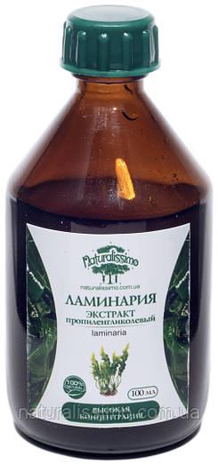 Пропиленгликолевый экстракт ламинарии, 1000мл