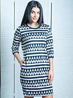 Женское платье из французского трикотажа размер:46,48,50,52