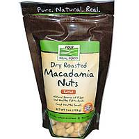 Now Foods, Орехи макадамии, жареные всухую, с солью (255 г)