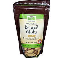 Now Foods цельные сырые бразильские орехи, без соли (340 г)
