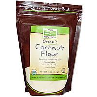 Now Foods, органические кокосовой муки, (454 г)