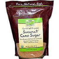 Now Foods Sucanat, органический сахарный тростник 908 г)
