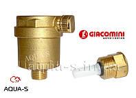 """Воздухоотводчик автоматический для систем отопления (с отсекающим клапаном)  DN 3/8"""" Giacomini"""