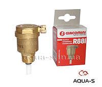 """Воздухоотводчик автоматический для систем отопления (с отсекающим клапаном)  DN 1/2"""" Giacomini"""