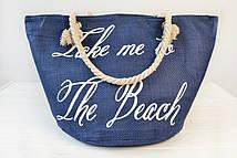 Летняя пляжная сумка Аклинс