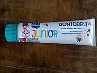 Зубная паста Dontodent детская 100 мл Германия