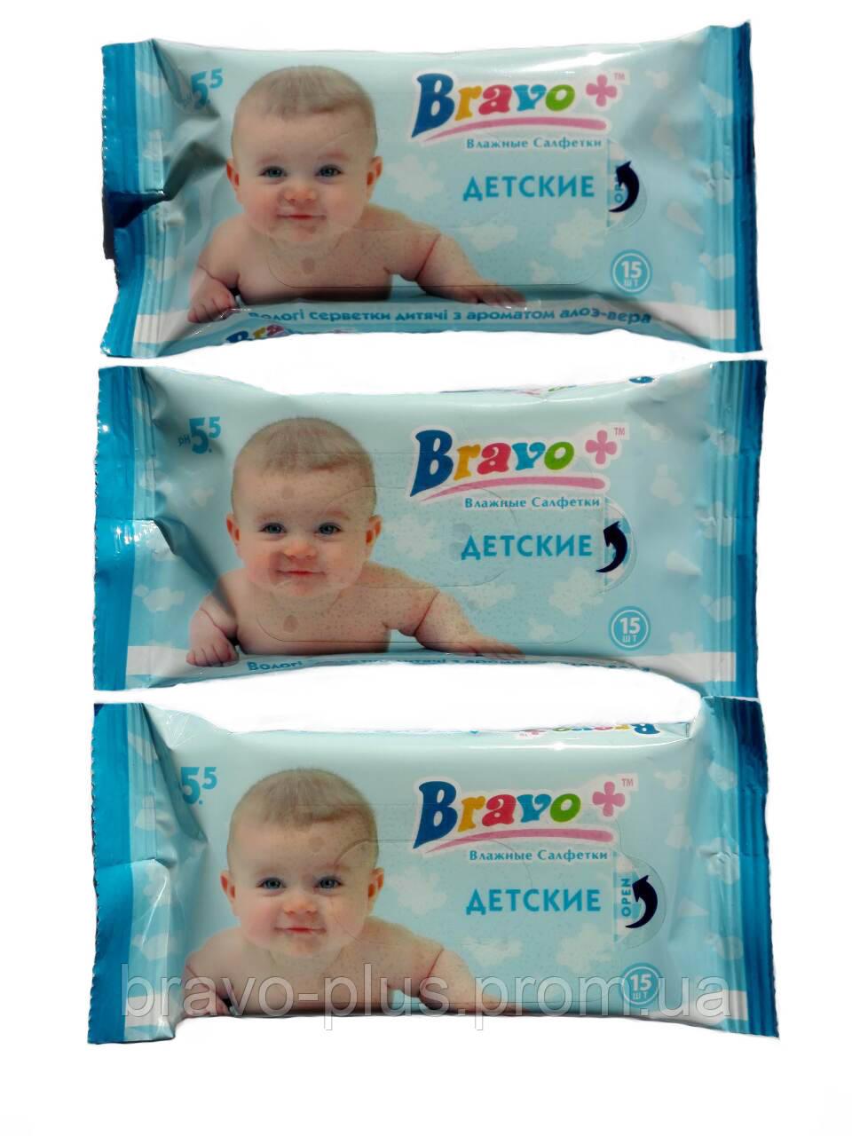 Влажные салфетки Bravo+ для детей, алое вера 15 шт. ( Bravo-plus Браво )