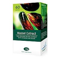 Витамины с экстрактом мидий