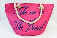 Яркая малиновая пляжная сумка