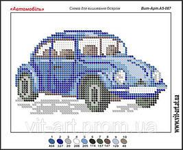 Вит-Арт 087 Автомобіль
