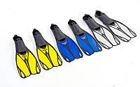 Ласты с закрытой пяткой (калоша цельная) ZEL  (M/38-39, МL/40-41, XL/44-45, желтый, синий, серый)