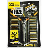 Мужской станок  Body-X FUZE + кассеты 20шт