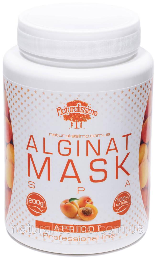 Альгинатная маска с абрикосом, 1000 г
