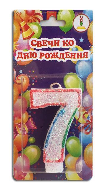 """Свеча - цифра """"7"""" для торта с радужной окантовкой"""