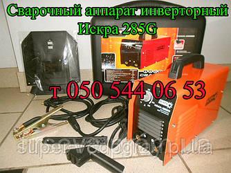 Cварочный аппарат инвертор  Искра MMA-285GB