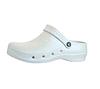 Сабо литые белые, женские (ЭВА) м. 345W