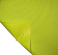 Ткань тентово-палаточная Оксфорд 600 D PU лимонная