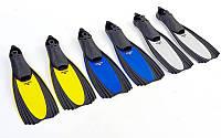 Ласты с закрытой пяткой (калоша цельная)  ZEL  (M/38-39, L/42-43, XL/44-45, желтый, синий, серый)