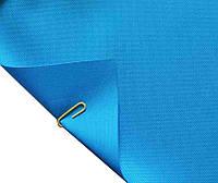 Ткань тентово-палаточная Оксфорд 600 D PU голубая