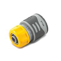 Коннектор 4110-Т для поливочного шланга 1/2, с аквастопом, резиновое покрытие, в упаковке 30 штук