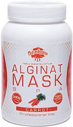 Альгинатная маска с морковью, 200 г