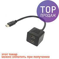HDMI на 2 HDMI сплиттер разветвитель коммутатор / Аксессуары для компьютера