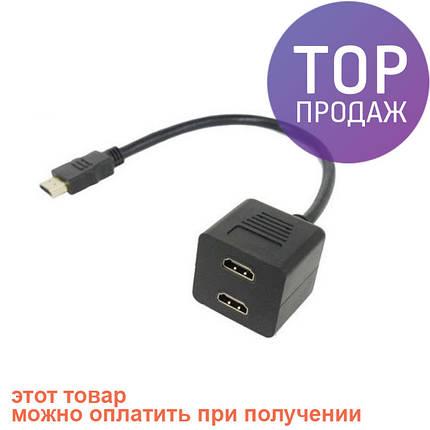 HDMI на 2 HDMI сплиттер разветвитель коммутатор / Аксессуары для компьютера, фото 2