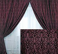 """Комплект готовых штор """"Версаль"""" , цвет марсал 121ш"""