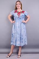 Веночек. Красивое платье больших размеров. Джинс.
