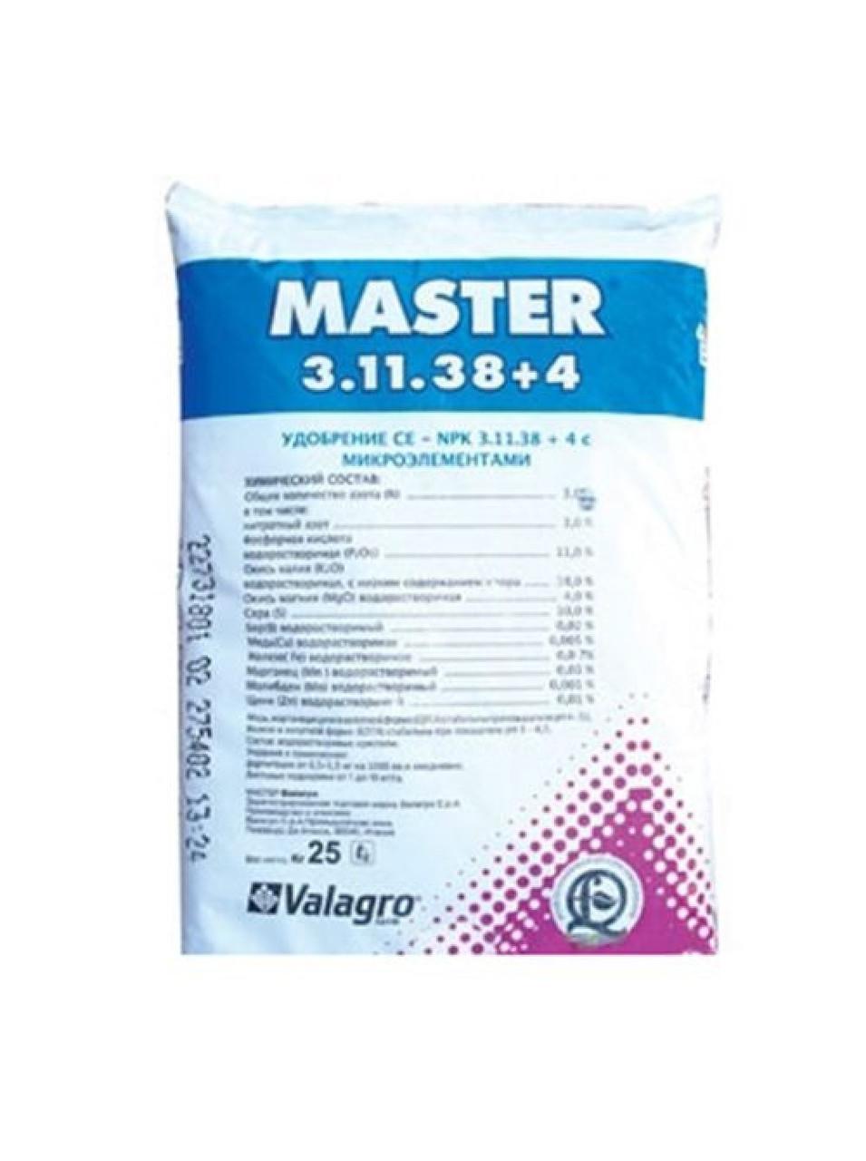 Минеральное удобрение Valagro Master 3.11.38+4 500g (собст. фасовка)