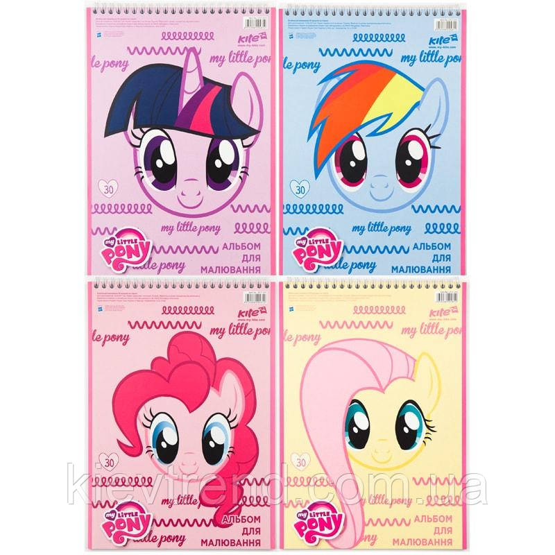 Вертикальный альбом для рисования Kite в картонной обложке 30 листов, My Little Pony