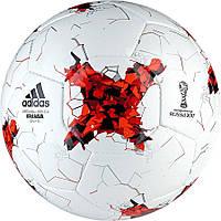 Мяч футбольный Adidas Matchball Krasava FIFA