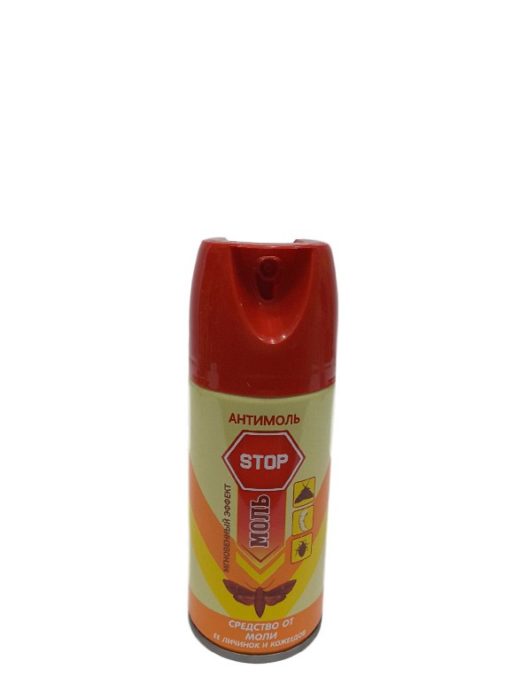 Антимоль STOP средство от моли личинок и кожеедов