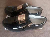Туфли детские 21см.