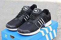 Кроссовки Adidas Climacool 1 черные 2224