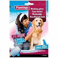 Рукавица-салфетка Karlie-Flamingo Puppy Washing Glove Dog для собак с лосьоном, L