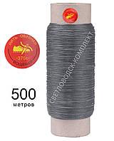 Нить вощёная прошивочная, полиэстер, 500 м, Текс №375 цв. серый, круглая нить
