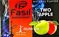 Two apple ( 50г. Двойное яблоко)