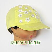 Детская кепка для девочки р. 50 ТМ Ромашка 3646 Желтый