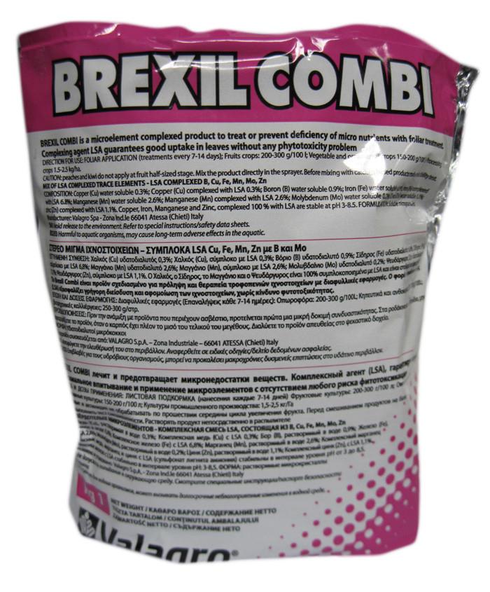 Минеральное удобрение VALAGRO Brexil Combi 1kg